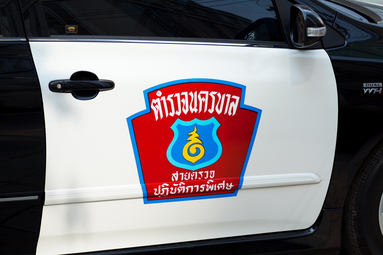 ตำรวจ 191